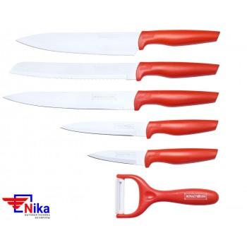 Кухонные ножи ROYALTY LINE RL-MB5R